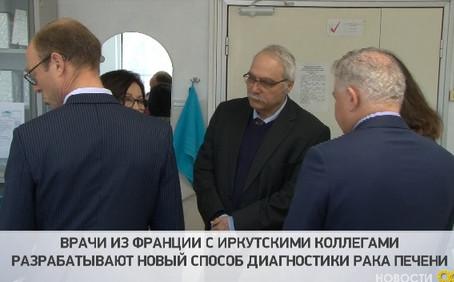 Диагностика рака печени на ранних этапах будет проходить в Иркутске