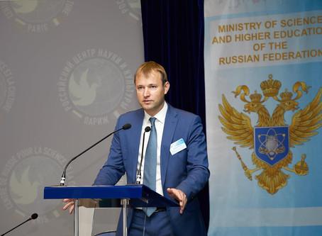 Научный семинар-воркшоп «Российско-Французский научный диалог» - NEW PROSPECTS FOR BILATERAL RUSSI