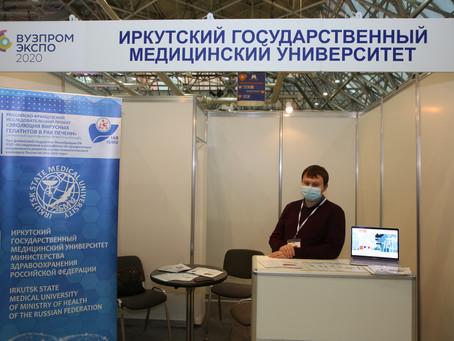 В Москве состоялась VII Ежегодная национальная выставка «ВУЗПРОМЭКСПО-2020»