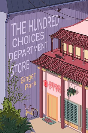 The Hundred Choices Department Store Book Cover Final.jpg
