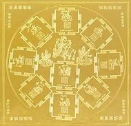 navagraha-yantra-500x500.jpg