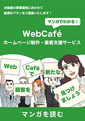 Manga01_topver2.png