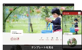 MARUTA Apple farm