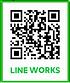 WebCafeラインワークスQRコード