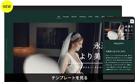 IMAGAWA Bridal