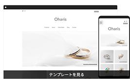 Oharis