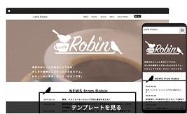 Cafe Robin