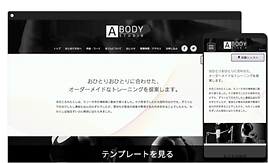 A.BODY Studio