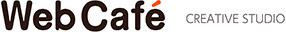 WebCafeロゴ