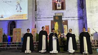 聖道明禧年800祈禱晚會