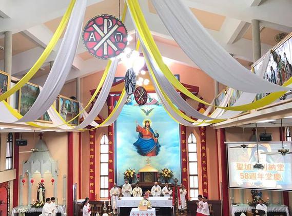 聖堂內部-主日彌撒