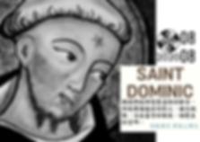 8月8日 聖道明(St. Dominicus).png