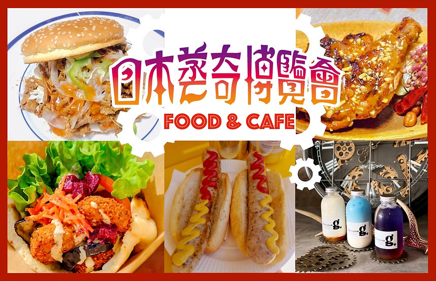 steam_kitchen_car.jpg