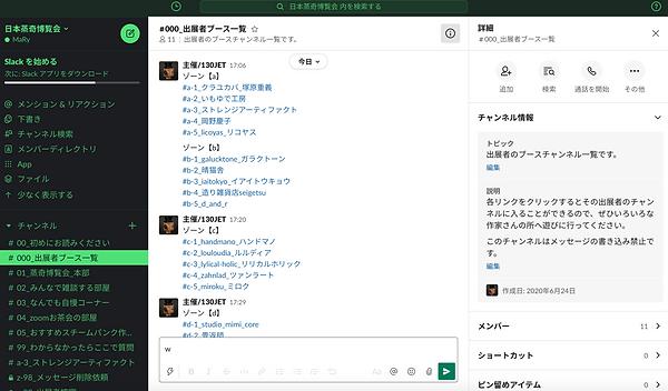 スクリーンショット 2020-06-24 19.05.33.png