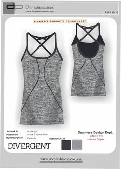 Deep fashion seamless (5)