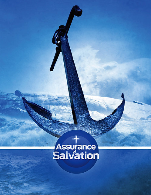 Assurance Guide - Download