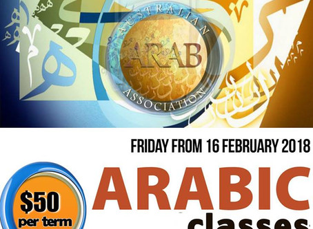 AAA Arabic Classes