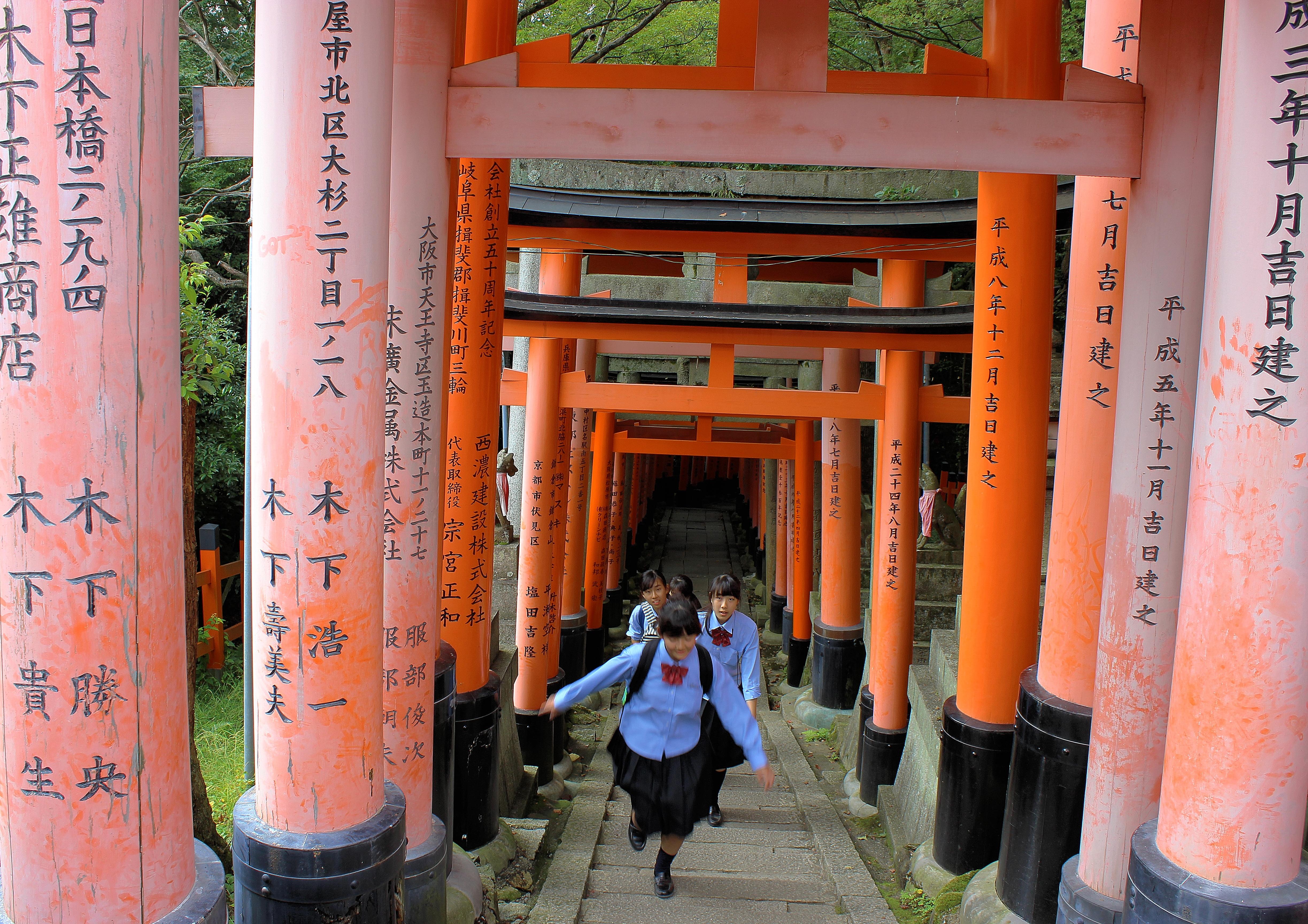 Fushimi Inari Taisha. Kyoto, Japan.