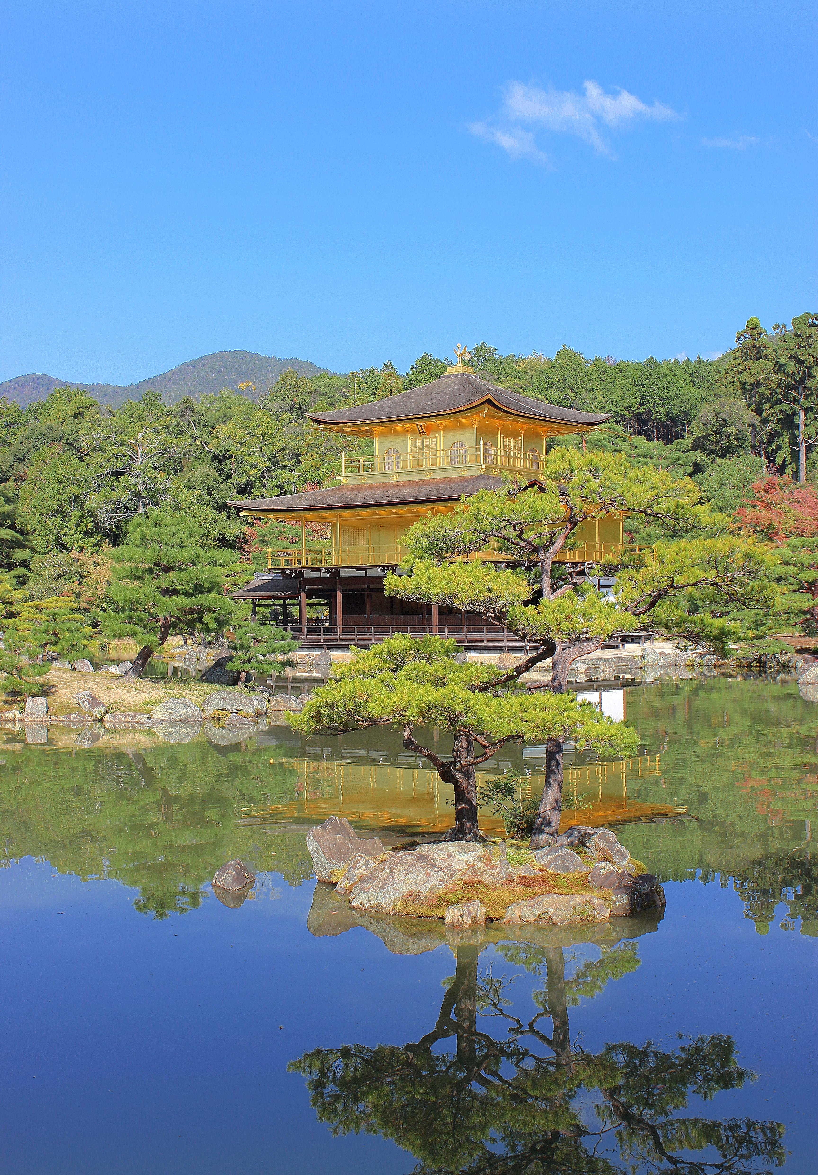 Kinkaku-ji. Kyoto, Japan.