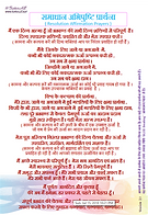FreeResources-Hindi-Resolution,Healing&F