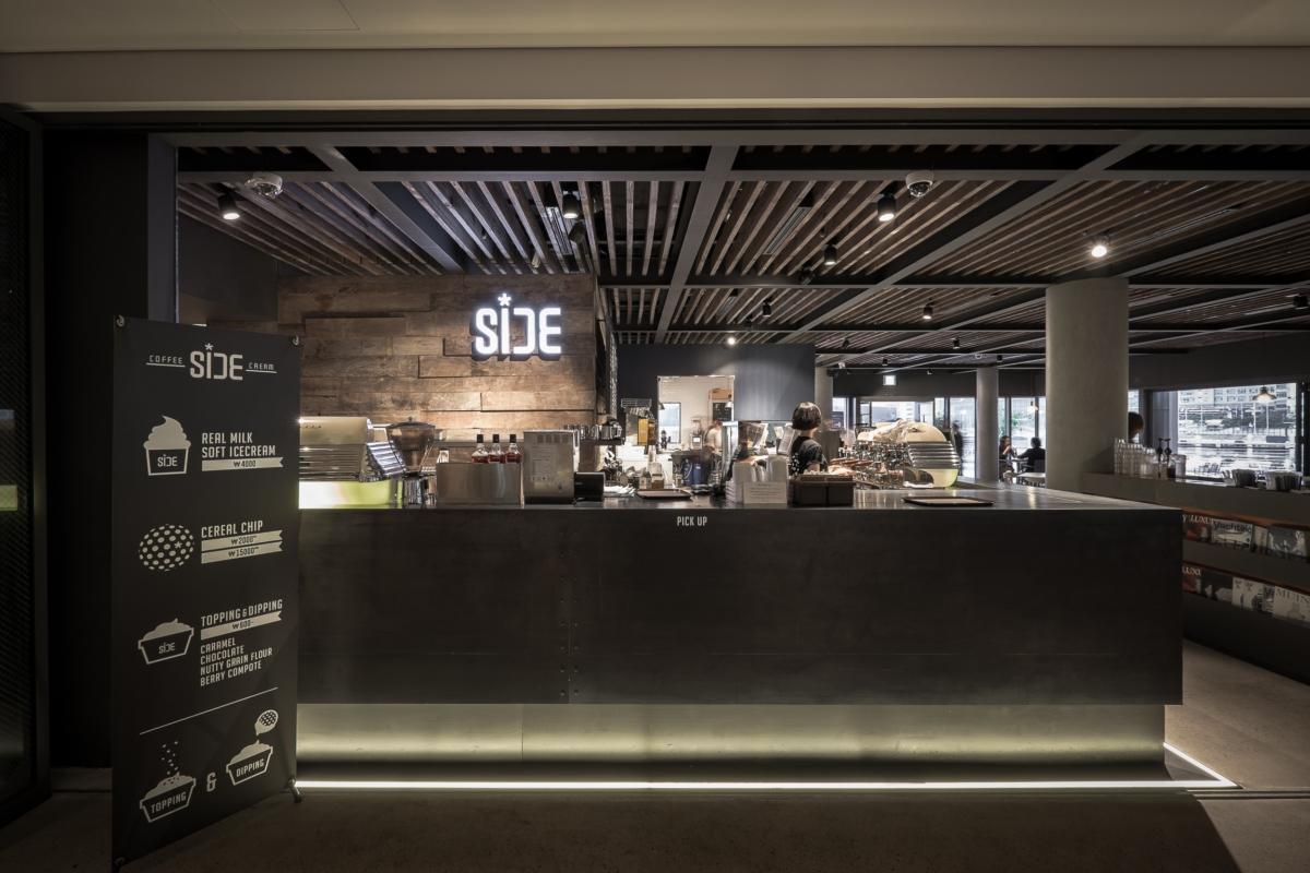 Cafe SIDE