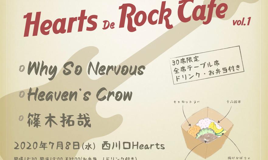 Hearts De Rock Cafe vol.1
