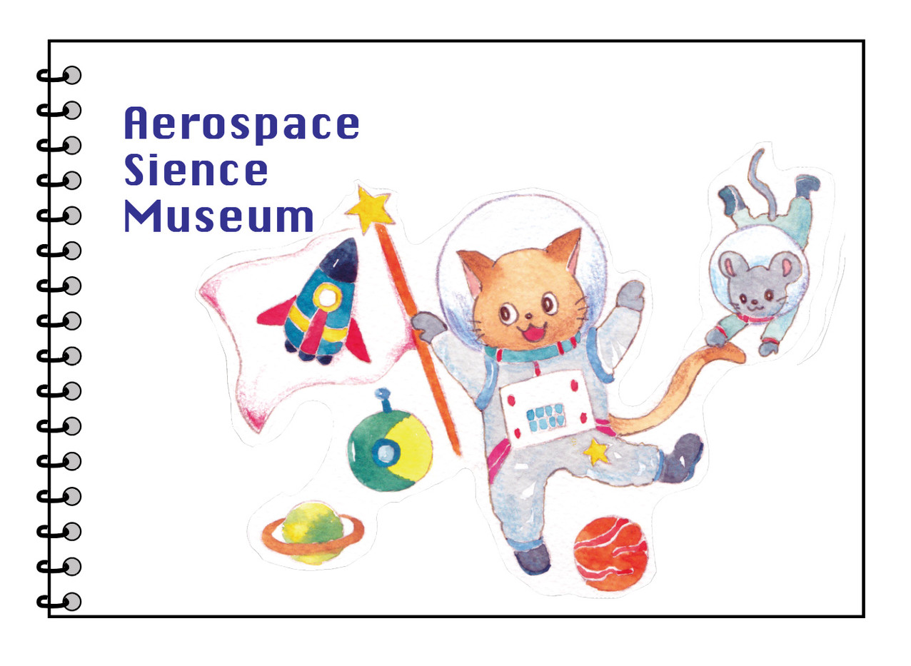 宇宙博物館オリジナル商品サンプル.jpg