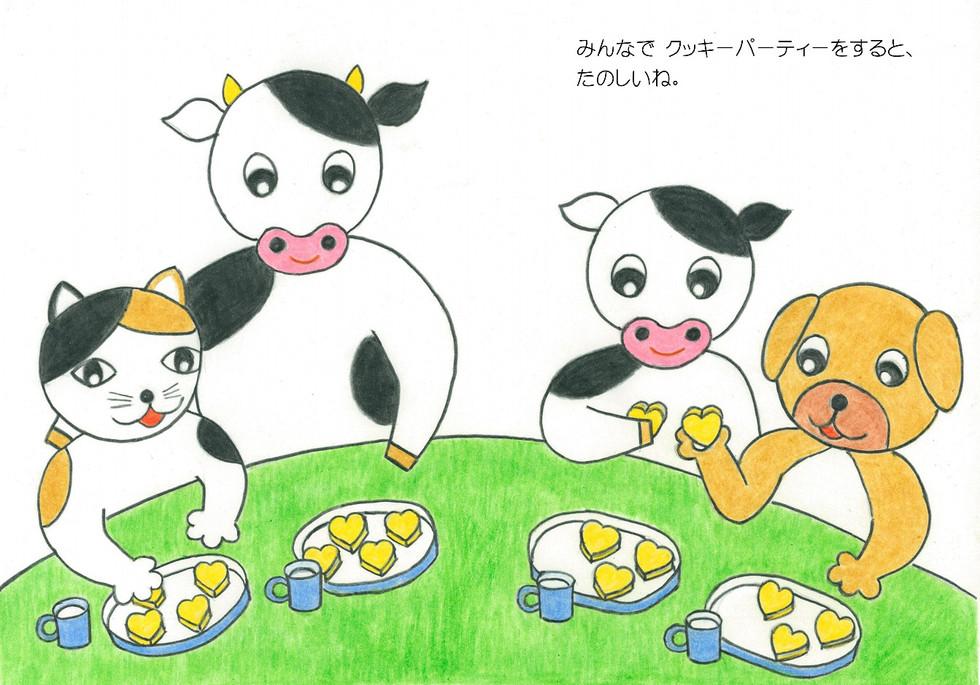 作品:バターをどうぞ(クッキーパーティー)