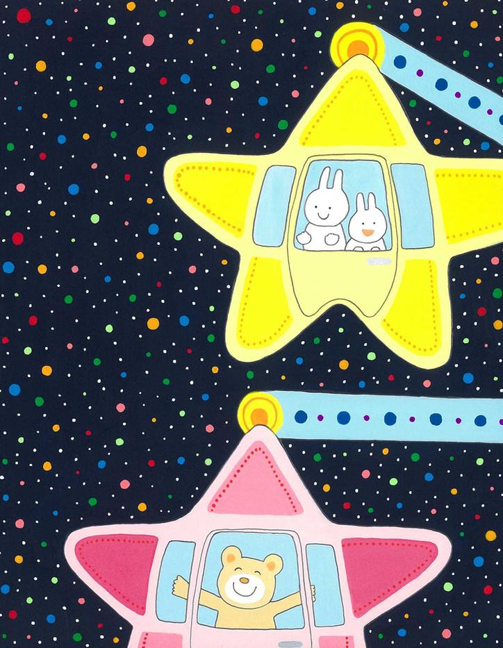 星のゆうえんち.jpg