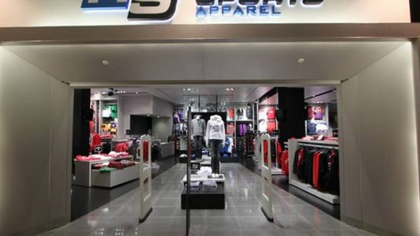 Maple Leaf Square - Real Sports Apparel