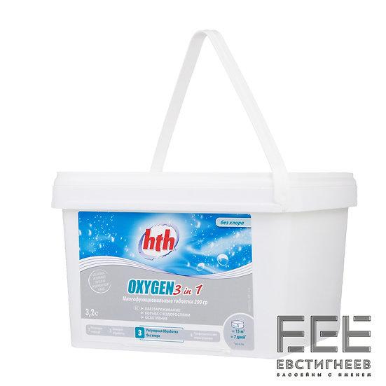 Многофункциональные таблетки активного кислорода 3