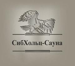 Сибхольц-Сауна, Россия