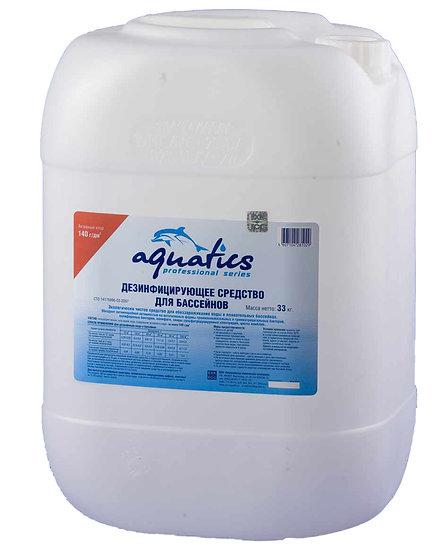 Гипохлорит жидкий 14% 33 кг (Россия)