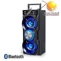 caixa de som personalizada, caixas de som personalizadas , caixa personalizada de sim , caixa de som estilizada , caixas de sonm estiilizadas , brindes personalizadaos, brinde personalizado