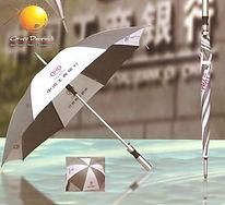 guarda chuva personalizado , guarda chuvas personalizados , guarda chuva , guarda chuva estilizado , guarda sol personalizado , guarda sol , ombrelone personalizado , brinde personalizado , brindes personalizados  , guarda chuvas personalizado