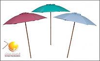 ombrelone personalizado , ombrelone , ombrelones personalizados , guarda sol  personalizado , guarda sol personallizados , guarda sol , brinde personalizado , brindes personalizados , ombrelone