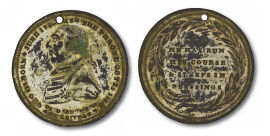 1820 George III Commemoration Coin-small
