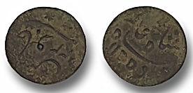 Unresearched Ottomon or Arabic Coin-Jon.