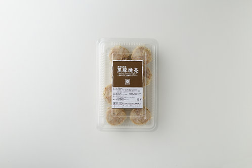 鹿児島県産 黒豚焼売 8個