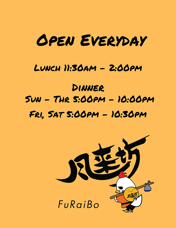 Now Open Everyday.png