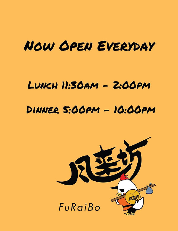Now Open Everyday.jpg