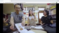 ViuTV - 夕陽新丁