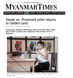 Soe Yu Nwe gives a talk at the Myanm/art Gallery on September 24. Photo: Aung Khant / The Myanmar Times