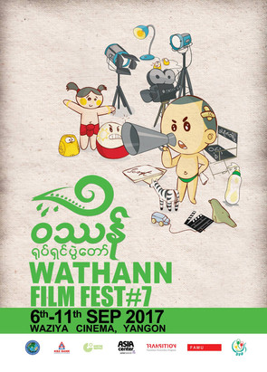 Wathann Film Fest#7, Beyond Narrative