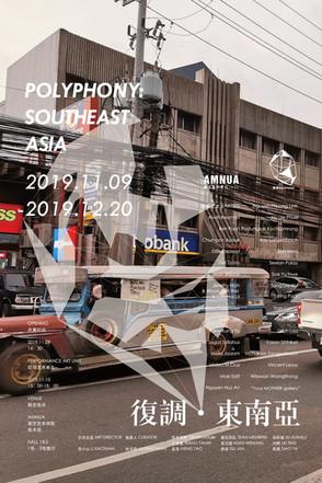 Polyphony: Southeast Asia