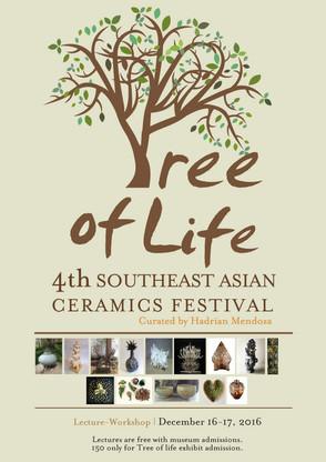 The Tree of Life, Ayala Museum