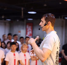 Beijing 1.JPG