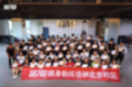 Beijing 0.JPG
