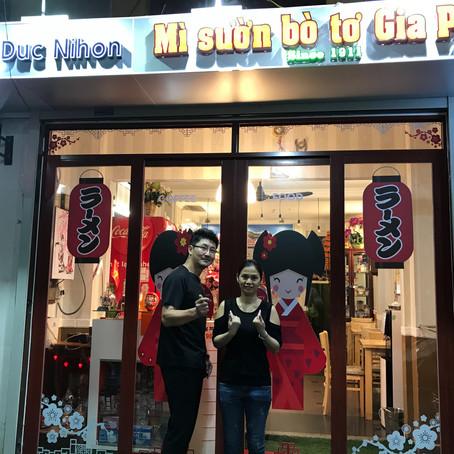 MI SUON BO TO GIA PHATに伺いました。DUC NIHON さんの店です。