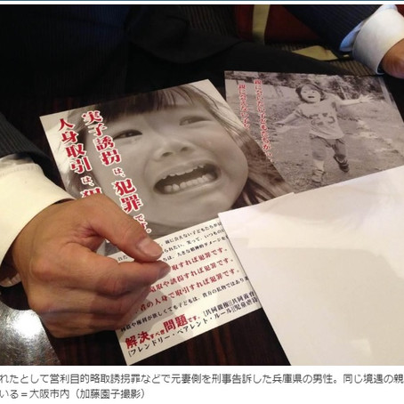 取材を受けた産経新聞に情報が掲載されました。